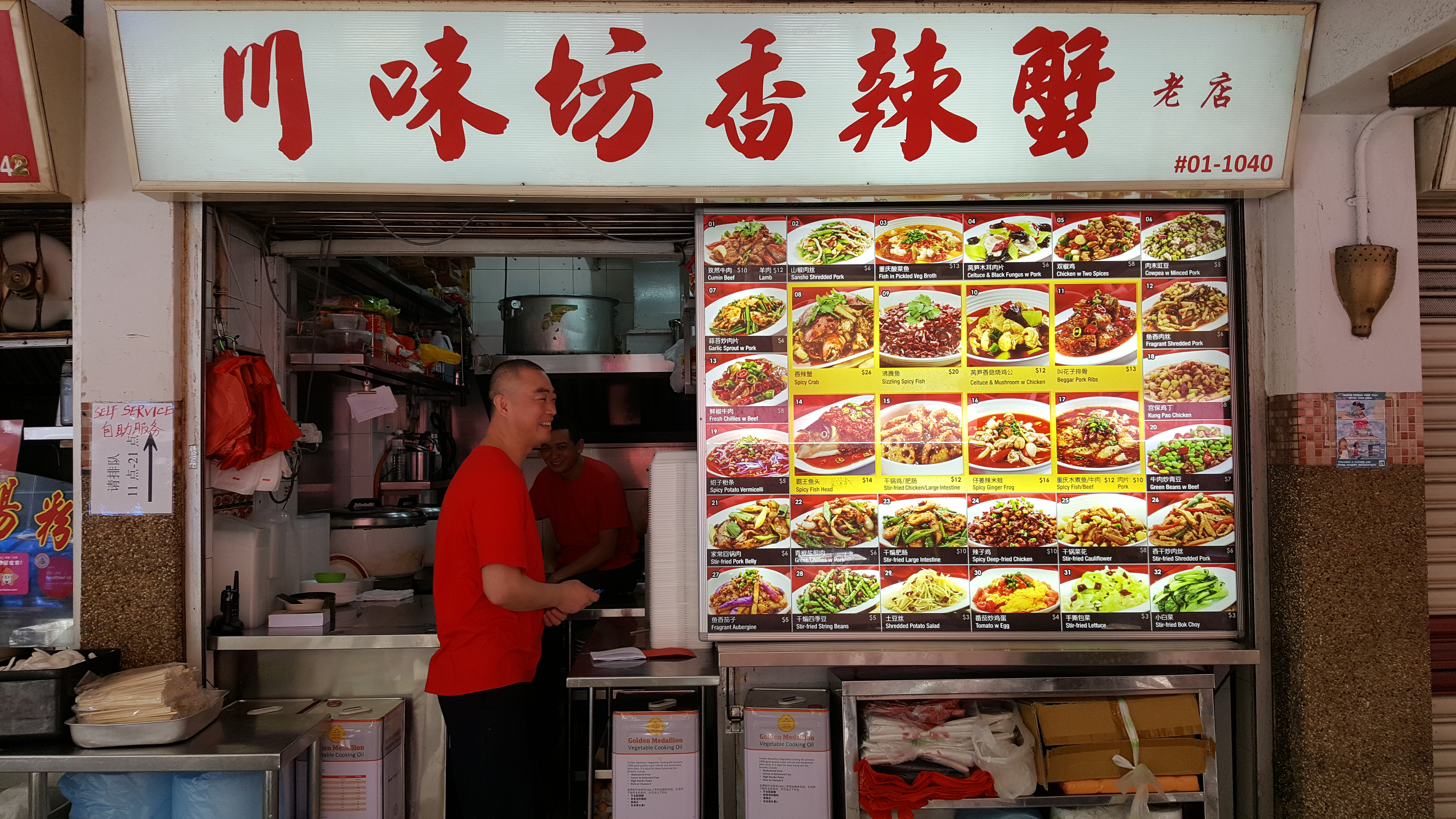 Si Chuan Flavour Crab At People S Park Chinatown