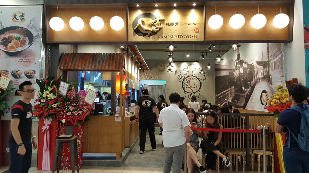 Ramen Hitoyoshi Flagship Store At Harbourfront Centre